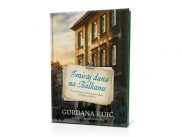 изучение сербского языка с нуля бесплатно